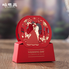 50pcs/lot Red Wedding Dinner Party Celebration Candy Box Elegant Laser Cut Hollow Bride&Groom Favor Gifts for Guests CB7009