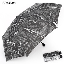 LDAJMW Newspaper Umbrella Automatic Triple Folding Umbrella Rain Or Shine Dual-use Umbrellas British Style For Men And Women
