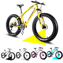 Fat bike 20 inch wide tire bicycle bikes 20 snow tires 21 speed and 27 speed Children used city snow bike sand beach bicicleta