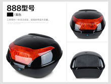Large motorcycle tail box solid PP Anti-theft box 37*40*28cm Electric vehicle trunk Scooter trunk box full helmet storage