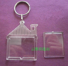 1000pcs House Shaped Transparent Blank Photo Picture Frame Key Ring Split Ring keychain Gift For Men Women