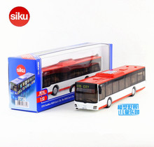 Free Shipping/Siku 1:50 Scale/Diecast Toy Car Model/Simulation:Man Lion's City Big Bus/Educational/Collection/Festival gift