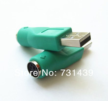 USB Male Plug Converted to PS2 Female Cable Adapter Cyan Colour for Computer Mouse Keyboard Connector
