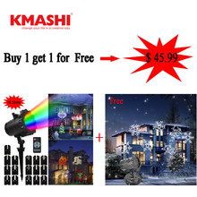 Kmashi 16 film Replaceable Night Lamp Auto Moving LED Projector Laser Stage Light elf projection Lawn light outdoor garden lamp(China)