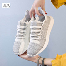 New Spring Summer Shoes Woman Small Coconut Leisure Network Breathable Noodles Youth Lovers Movement Running Tide Shoes
