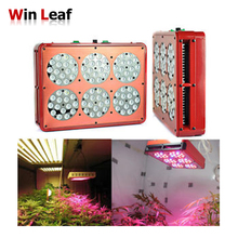 Apollo 6 plant Grow light 270W led Red blue Customizable For Indoor Plants greenhou Hydroponics factory System High Efficiency