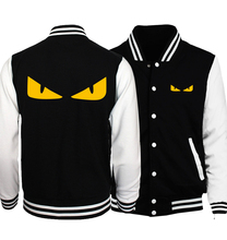Little Monster Yellow Eyes Cartoon Men Baseball Uniform Jackets 2017 Spring Fashion Naruto Jacket Men Fashion S.A.O Men Coat