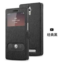 For OPPO Find 7 find7 X9077 X9000 Free shipping top quality Flip case silk pattern PU leather mobile phone case Cover(China)
