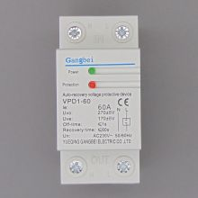 VPD1-60A 230V Din rail automatic recovery reconnect over voltage and under voltage protective device protector protection relay