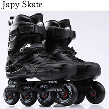Japy Skates Tianbo Inline Skates Professional Slalom Adult Roller Skating Shoes Sliding Free Skating Good Quality As SEBA Patine(China)