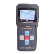 LK3600 nuclear radiation detector personal dosimeter alarm English version Radiation measurement Alarm Radiation Instruments
