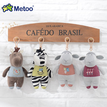 17cm Kawaii Plush Sweet Cute Cartoon Stuffed Backpack Pendant Baby Kids Toys for Girls Birthday Christmas Sheep Horse Metoo Doll