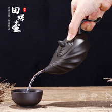 Promotion! Chaozhou Kung Fu Tea sets Modern Purple Grit Art Tea Pot Handmade Zhu mud Snail Teapot (110ml Black Red Brown teapot)(China)