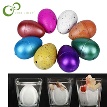 10 pcs Magic Hatching Growing Dinosaur Add Water Grow Dino Egg Children Kid Fun Funny Toys Gift Gadget(China)