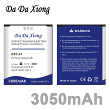 DaDaXiong 3050mAh BST-41 Battery for  Sony Ericsson  R800 R800i A8i M1i X1 X2 X2i X10 X10i / Play Z1i Phone