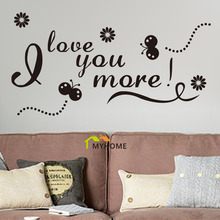 Love You More Art Wall Decor Decals, Black Letters And Butterflies Wall Stickers For Living Room And Girls Bedroom Design