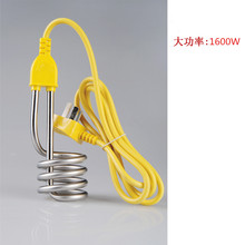 Metal Electric 250V 10A 1600W Immersion Heater Heating Element Teal Yellow Stainless Steel Tube 3 Pins Plug 1.6 Meter(China)