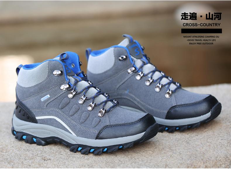 BD-3338 men Outdoor hiking shoes women (17)