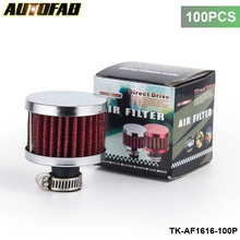 AUTOFAB-100PCS Performance Universal Fitment Air Filter Intake Small 51*51*40(NECK:about11mm)JDM For Honda accord AF-AF1616-100P