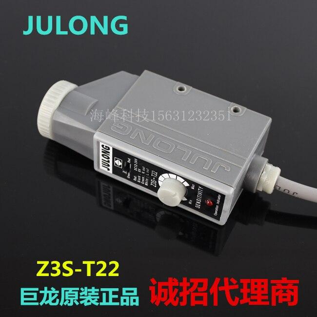 Z3S-T22 Color Sensor Photoelectric Switch / Electric Eye Bag Machine Light Magic Eye<br>
