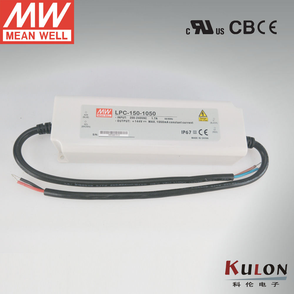 Meanwell LPC-150-1050 150W 1050mA waterproof led driver Constant Current design<br>