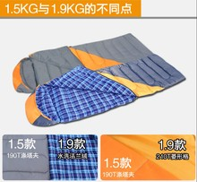 Outdoor camping climbing inside a sleeping bag Keep warm cotton flannel double sleeping bag 1.9KG(China)