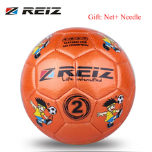 REIZ 14CM Circumference Kindergarten Kids Children Football Training Balls Anti-Slip Training Football Soccer Ball Wholesale(China)