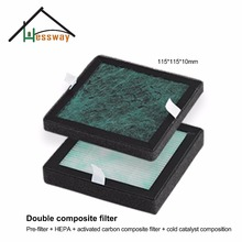 HEPA Filter Dust Collection Filter Air Purifier Activated Carbon Filter with Double composite filter 115*115*10mm
