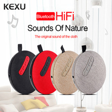 KEXU Mini Cloth Bluetooth Speaker TWS Left and Right Channels Stereo Music Loudspeakers Portable Bass Sound TF Card Speaker(China)