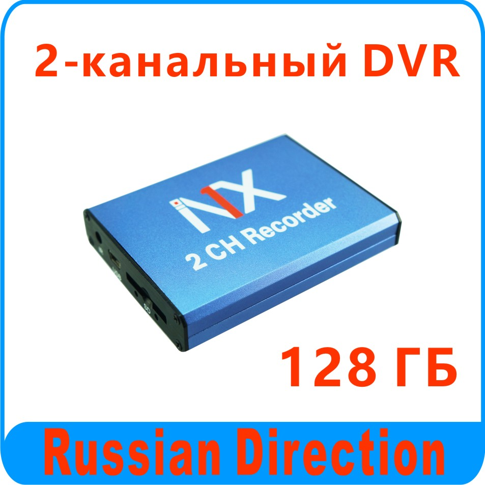 Russia sale 2 cameras CAR DVR kit, including 2 car dvr, 4 car cameras, 2 video cables, DIY installation DVR kit<br><br>Aliexpress
