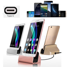 USB 3.1 Type C Sync & Charge Dock Station Cradle Samsung Galaxy S8/Plus Huawei P9 P10 Plus Xiaomi Mi 5 5c Oneplus 3 3T - PartsExtra Store store