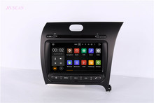 JIUSCAN Android 7.1 2 Din Car Stereo DVD Player Headunit for KIA CERATO/K3/FORTE 2013-2016 GPS Navigation BT Free Map Wifi RDS(Hong Kong,China)