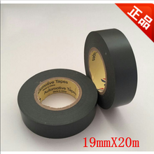Special Offer High Quality 19mm X 20m Black PVC Flame Retardant Adhesive Vinyl Electrical Insulation Insulating Tape