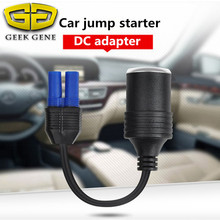 Geek Gene High Quality Universal DC Adapter Car Emergency Start Power Adapter Cable EC5 Picture Seat Cigarette Lighter Adapter