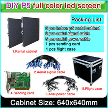 2017 new images led display p5 indoor rental led display screen exclusive customization