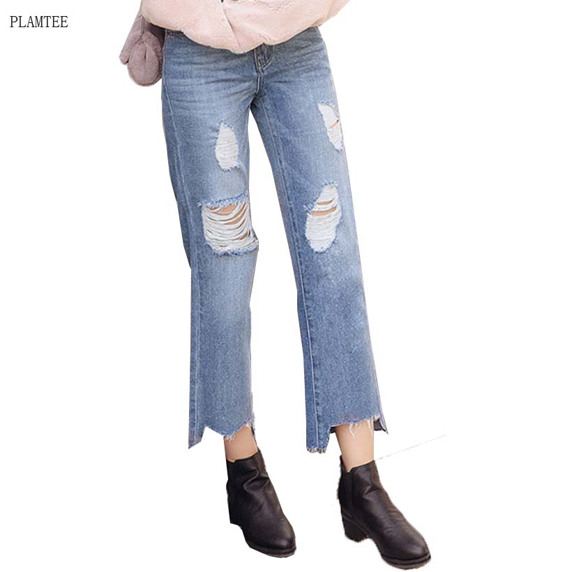 2017 New Hole Straight Pantalon Femme Irregular High Waist Pants For Women Fashion Street Style Vaqueros Mujer Thin TrousersОдежда и ак�е��уары<br><br><br>Aliexpress