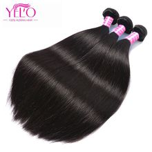 YELO Remy Hair Extension Indian Straight Hair Weave Bundles 1Piece Only 10-26 Inch Human Hair Weft Can Be Dyed And Bleached(China)