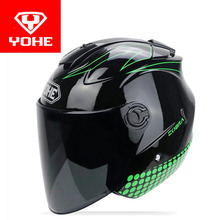2017 summer New YOHE half face motorcycle helmet YH-882B electric bicycle motorbike helmets made of ABS UV sunscreen FREE SIZE