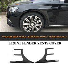 E Class Carbon Fiber side fender racing vents decorative cover stickers Mercedes Benz W213 Sedan 4 Door 16-17 E43 AMG - JUN-CHI Official Store store