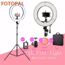 Fotopal LED Fill Ring Light 4800LM Total illumination Photo Video Phone Studio LED Micro Ring Lamp With Tripods/Stand(China)