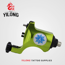 YILONG Rotary Tattoo Machine Shader Liner for tattoo artist motor professional motor imported tattoo green(China)