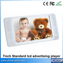 7 inch plastic shell retail store equipment CE/FCC/ROHS Auto play Standard lcd advertising digital signage