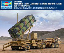 Trumpet 01037 1:35 M983 Trailer +MIM-104F Patriot (PAC-3) Assembly model(China)