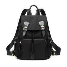 กระเป๋าเป้สะพายหลังสีดำดำ โปรโมชั่นร้านค้าสำหรับตามโปรโมชั่นกระเป๋า ... a321fe75f34b9