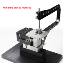 Mini Saw Machine Small Machine Tool 12V-24V Tool Six Inch Teaching Machine Miniature sawing machine 90mm*90mm Workbench area