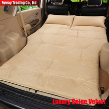Automatic Inflatable SUV Car Mattress Travel Camping Moisture-proof pad Car Back Seat Sleeping Rest Mattress Car Sex Bed(China)