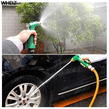 Water Gun Adjustable Sprayer Copper Gun Cleaning Gun Hose High Pressure Watering Equipment Garden Auto Car Washing Accessories