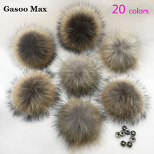 5pcs/ lot DIY 13-14 15-16cm Raccoon Fur pompoms fur balls for knitted hat cap beanies and keychain and scarves real fur pom poms(China)