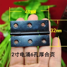 49*32MM  Hinges  Wooden Gift Box Hinge  Metal hinge  Packing Gadgets  Black electrophoresis Hinge Wholesale