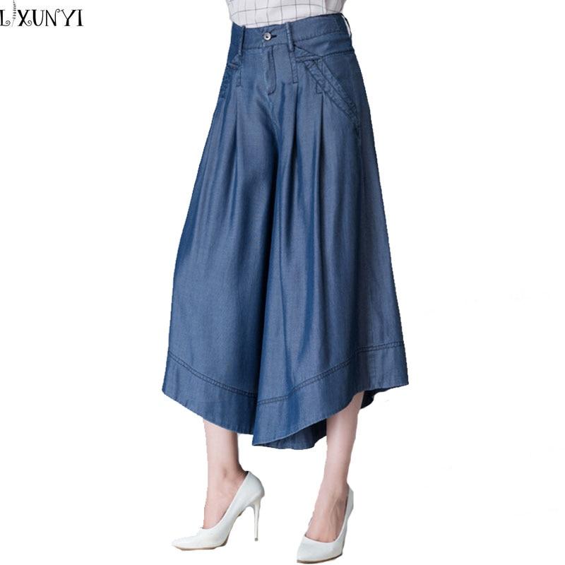 Summer Women Tencel jeans Plus Size New Thin High Waist Capri Pants Fashion loose Wide leg Seven Points Pants Lady Casual jeansÎäåæäà è àêñåññóàðû<br><br>